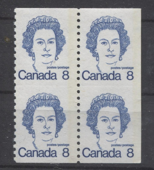 Canada #604ix (SG#710) 8c Royal Blue Queen Elizabeth II 1972-1978 Caricature Issue Coil Unservered Block MF Paper Type 1 F-70 NH Brixton Chrome
