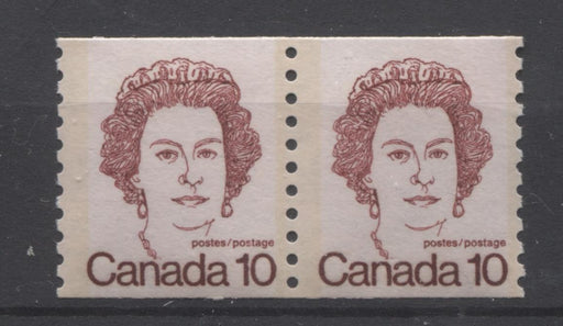 Canada #605iii (SG#711) 10c Dark Carmine Queen Elizabeth II 1972-1978 Caricature Issue Coil Pair Ghost Tag Bars On Back F-70 NH Brixton Chrome