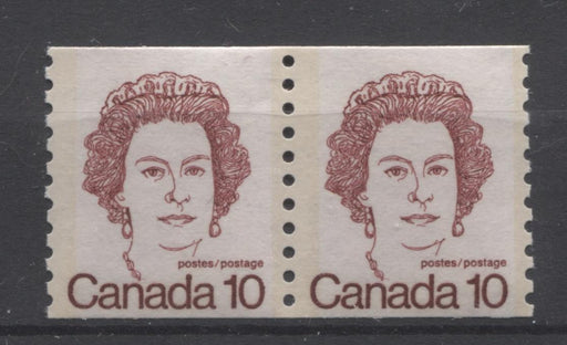 Canada #605iii (SG#711) 10c Dark Carmine Queen Elizabeth II 1972-1978 Caricature Issue Coil Pair Ghost Tag Bars On Back VF-75 NH Brixton Chrome