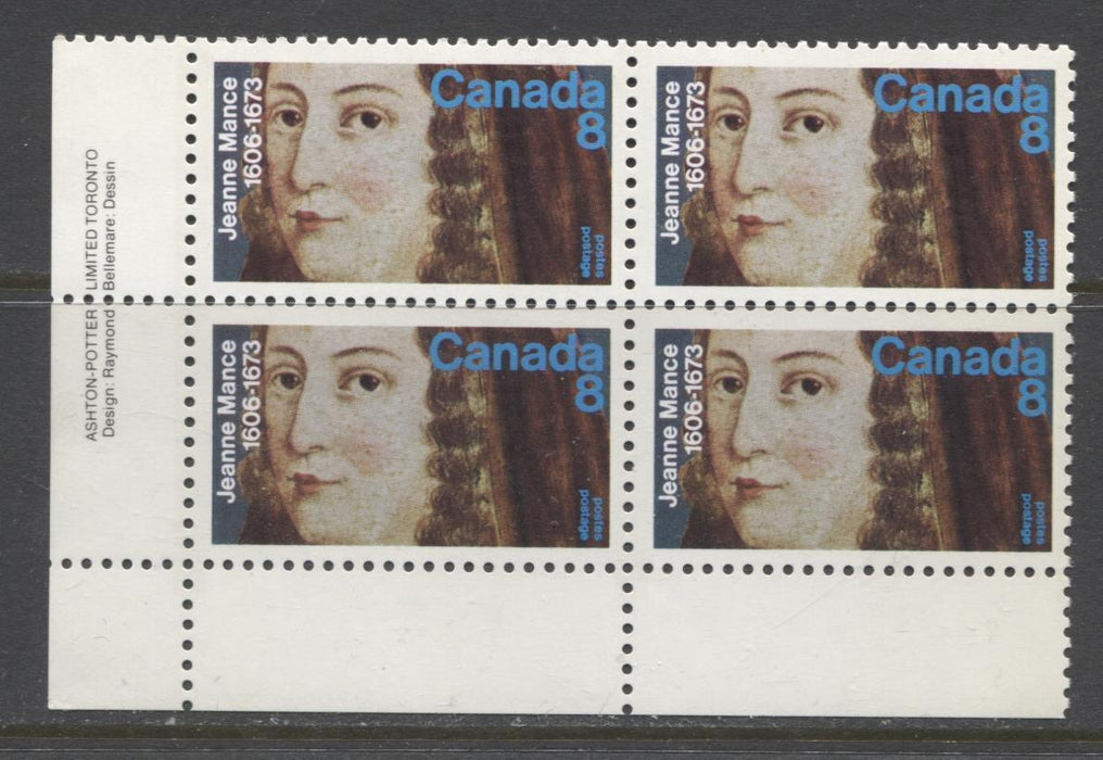 Canada #615 (SG#754) 1973 8c Jeanne Mance Death Tercentenary Issue LL Inscription Block LF/MF-fl, HB-VF Paper VF-80 NH Brixton Chrome