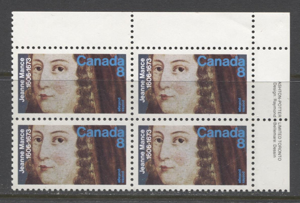 Canada #615 (SG#754) 1973 8c Jeanne Mance Death Tercentenary Issue UR Inscription Block LF/MF-fl, HB-VF Paper VF-84 NH Brixton Chrome