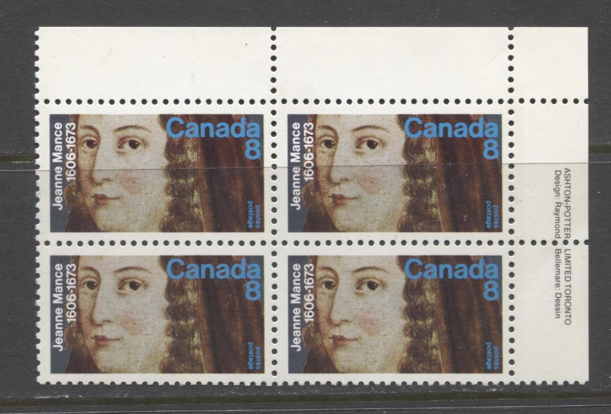 Canada #615 (SG#754) 1973 8c Jeanne Mance Death Tercentenary Issue UR Inscription Block LF/MF-fl Paper VF-75 NH Brixton Chrome