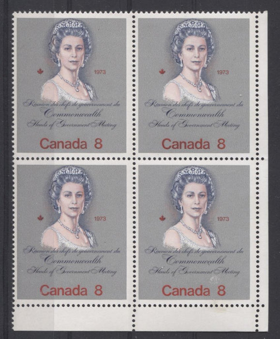 "Canada #620ii (SG#759) 8c Multicoloured Queen Elizabeth II 1973 Royal Visit Issue ""F"" Paper Type 10 LR Block, Deep Pink Face F-70 NH Brixton Chrome"