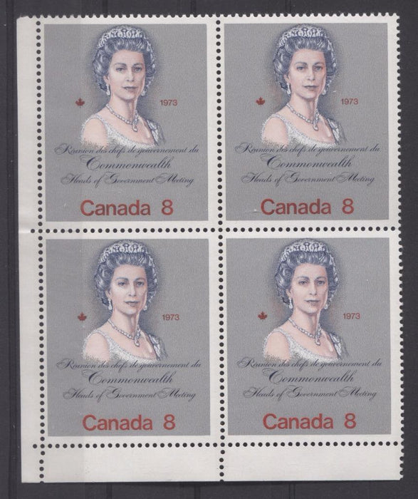"Canada #620ii (SG#759) 8c Multicoloured Queen Elizabeth II 1973 Royal Visit Issue ""F"" Paper Type 10 UL Block, Deep Pink Face F-70 NH Brixton Chrome"