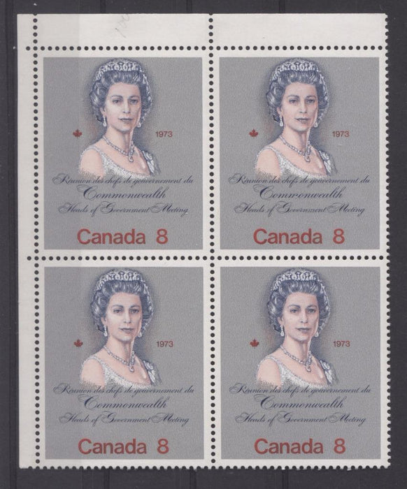"Canada #620ii (SG#759) 8c Multicoloured Queen Elizabeth II 1973 Royal Visit Issue ""F"" Paper Type 10 UL Block, Deep Pink Face VF-80 NH Brixton Chrome"