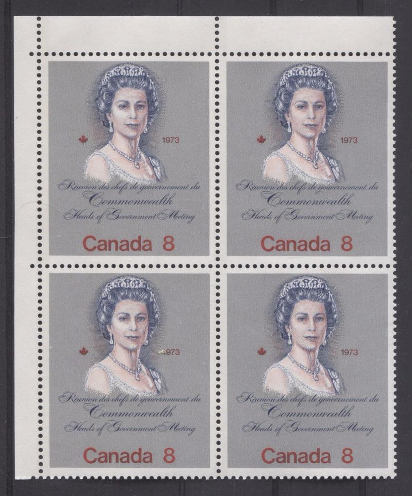 "Canada #620ii (SG#759) 8c Multicoloured Queen Elizabeth II 1973 Royal Visit Issue ""F"" Paper Type 9 UL Block Deep Pink VF-75 NH Brixton Chrome"