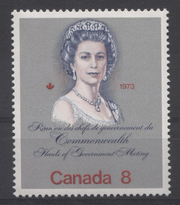 "Canada #620ii (SG#759) 8c Multicoloured Queen Elizabeth II 1973 Royal Visit Issue ""F"" Paper Type 9 VF-84 NH Brixton Chrome"