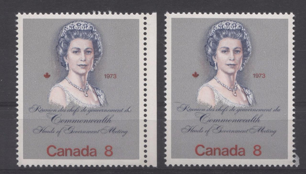 Canada #620ii (SG#759) 8c Multicoloured Queen Elizabeth II 1973 Royal Visit Issue Two Different F Papers Group 2 VF-75 NH Brixton Chrome