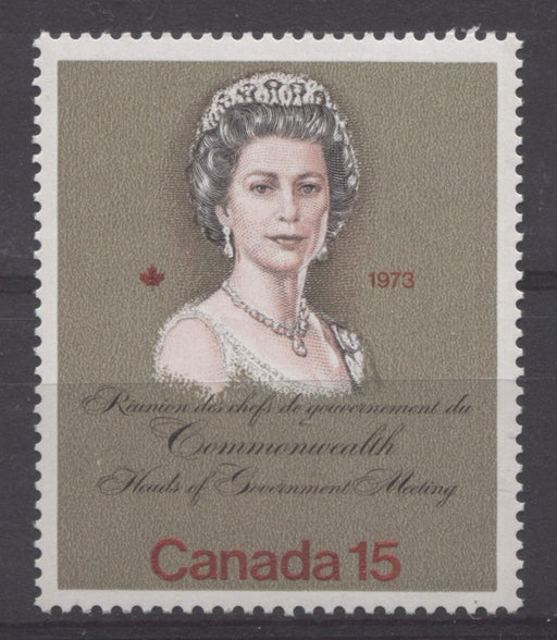 "Canada #621iii (SG#760) 15c Multicoloured Queen Elizabeth II 1973 Royal Visit Issue""MF"" Paper Type 1 VF-80 NH Brixton Chrome"