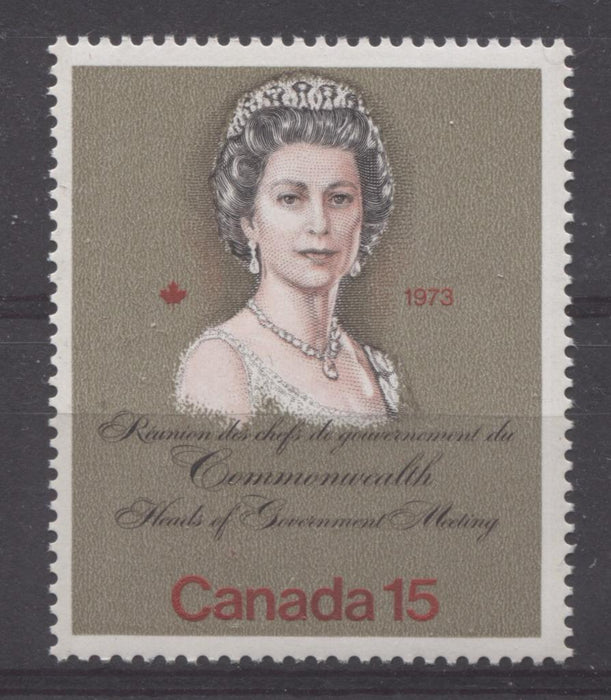 "Canada #621iii (SG#760) 15c Multicoloured Queen Elizabeth II 1973 Royal Visit Issue""MF"" Paper Type 2 F-70 NH Brixton Chrome"
