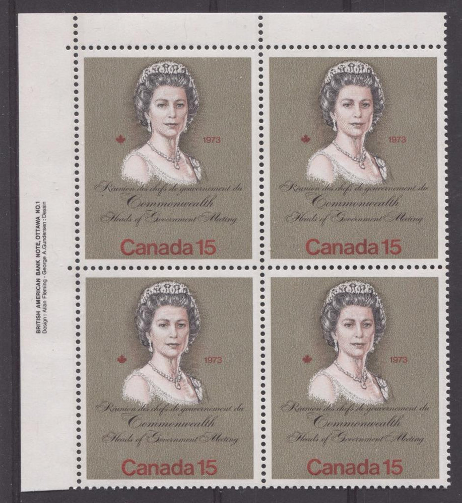 "Canada #621iii (SG#760) 15c Multicoloured Queen Elizabeth II 1973 Royal Visit Issue""MF"" Paper Type 2 UL Plate Block VF-80 NH Brixton Chrome"
