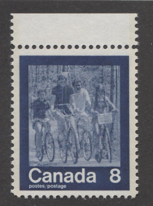 "Canada #631i (SG#770) 8c Dark Blue 1974 Summer Sports Issue ""Cycling"" Paper/Tag Type 2 VF-80 NH Brixton Chrome"