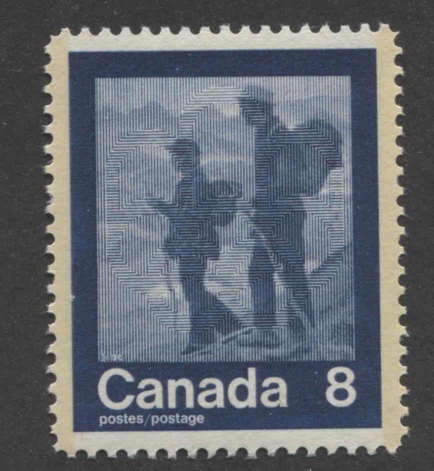 "Canada #632 (SG#771) 8c Dark Blue 1974 Summer Sports Issue ""Hiking"" Paper/Tag Type 8 VF-80 NH Brixton Chrome"