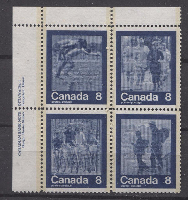 Canada #632a (SG#768a) 1974 Summer Sports Issue Block of 4 Paper/Tag Type 1 Plate 1 UL VF-80 NH Brixton Chrome