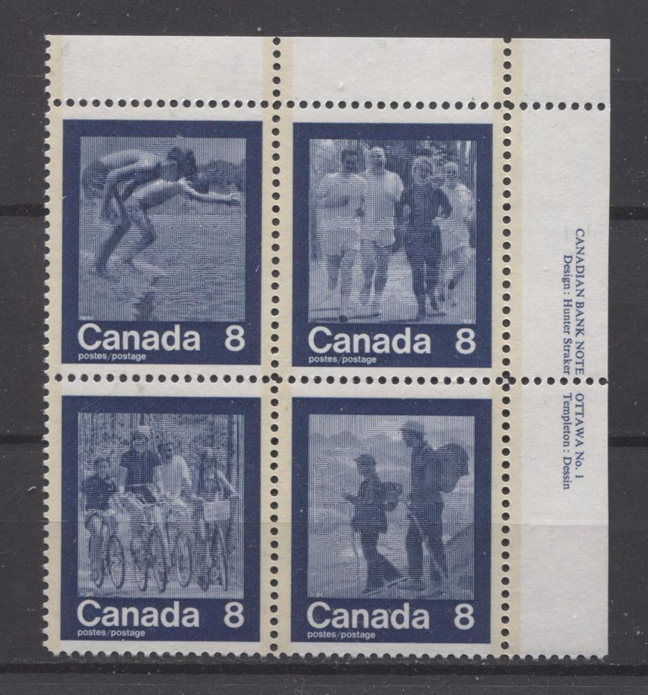 Canada #632a (SG#768a) 1974 Summer Sports Issue Block of 4 Paper/Tag Type 1 Plate 1 UR VF-80 NH Brixton Chrome