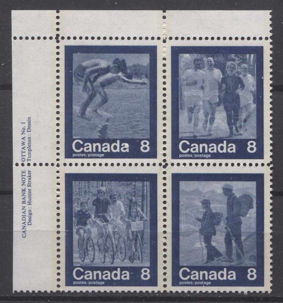 Canada #632a (SG#768a) 1974 Summer Sports Issue Block of 4 Paper/Tag Type 2 Plate 1 UL VF-75 NH Brixton Chrome