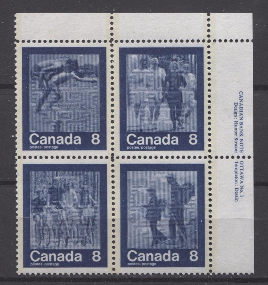 Canada #632a (SG#768a) 1974 Summer Sports Issue Block of 4 Paper/Tag Type 2 Plate 1 UR VF-80 NH Brixton Chrome