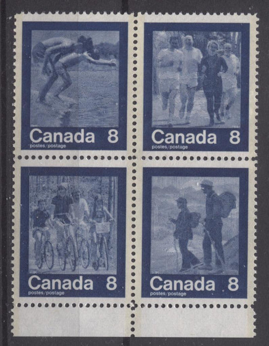 Canada #632a (SG#768a) 1974 Summer Sports Issue Block of 4 Paper/Tag Type 2 VF-80 NH Brixton Chrome