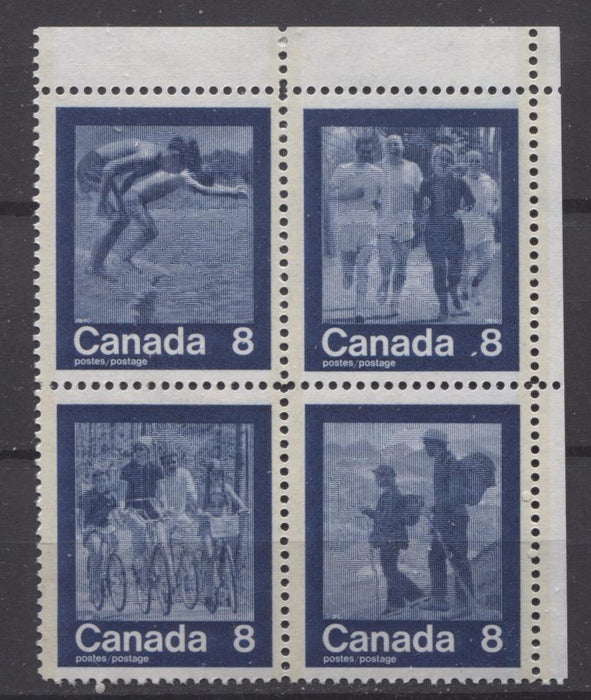 Canada #632a (SG#768a) 1974 Summer Sports Issue Block of 4 Paper/Tag Type 3 Blank UR VF-75 NH Brixton Chrome