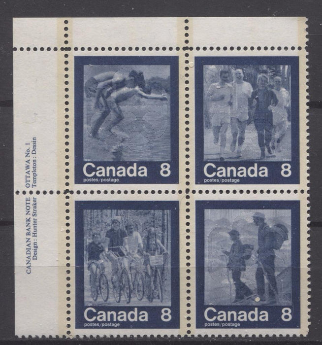 Canada #632a (SG#768a) 1974 Summer Sports Issue Block of 4 Paper/Tag Type 3 Plate 1 UL VF-80 NH Brixton Chrome