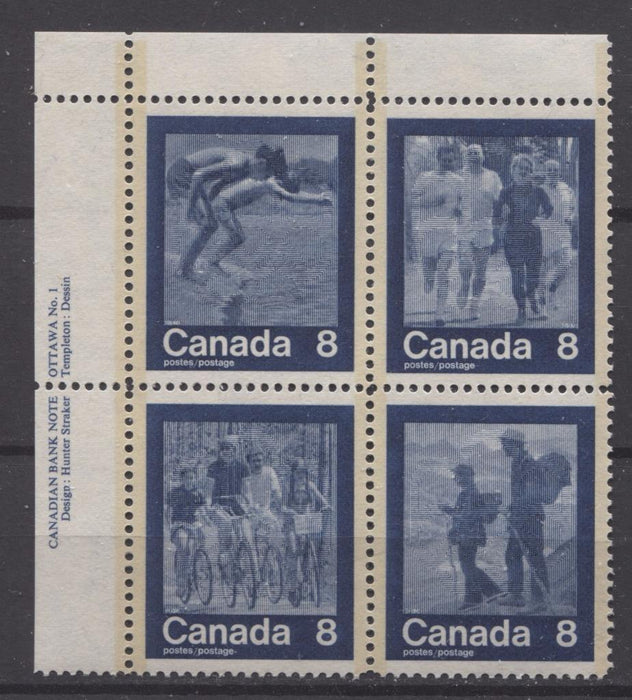 Canada #632a (SG#768a) 1974 Summer Sports Issue Block of 4 Paper/Tag Type 4 Plate 1 UL VF-84 NH Brixton Chrome