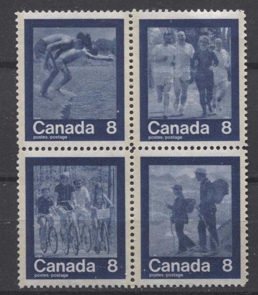Canada #632a (SG#768a) 1974 Summer Sports Issue Block of 4 Paper/Tag Type 4 VF-80 NH Brixton Chrome