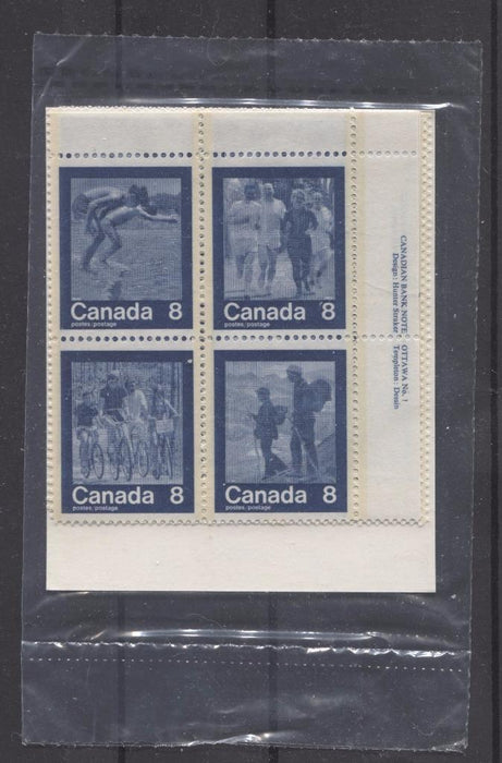 Canada #632a (SG#768a) 1974 Summer Sports Issue Pack of Plate Blocks Paper/Tag Type 1 VF-75 NH Brixton Chrome