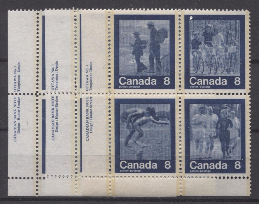 Canada #632a (SG#768a) 1974 Summer Sports Issue Pack of Plate Blocks Paper/Tag Type 1 VF-80 NH Brixton Chrome