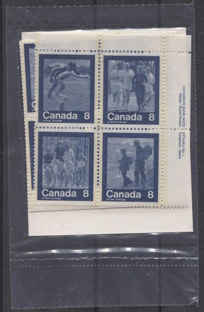 Canada #632a (SG#768a) 1974 Summer Sports Issue Pack of Plate Blocks Paper/Tag Type 2 VF-80 NH Brixton Chrome