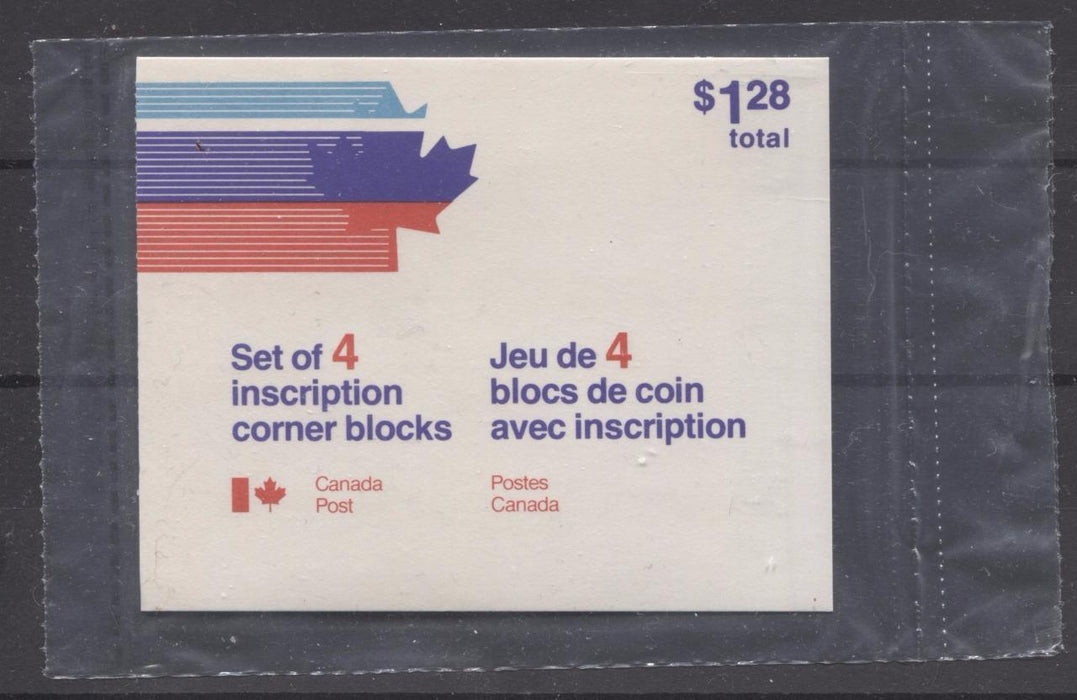 Canada #632a (SG#768a) 1974 Summer Sports Issue Pack of Plate Blocks Paper/Tag Type 3 VF-75 NH Brixton Chrome