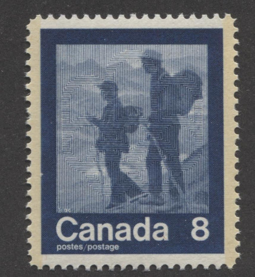 "Canada #632i (SG#771) 1974 Summer Sports Issue ""Hiking"" Paper/Tag Type 4 VF-84 NH Brixton Chrome"