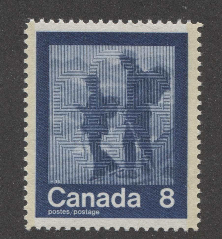 "Canada #632i (SG#771) 8c Dark Blue 1974 Summer Sports Issue ""Hiking"" Paper/Tag Type 2 VF-80 NH Brixton Chrome"