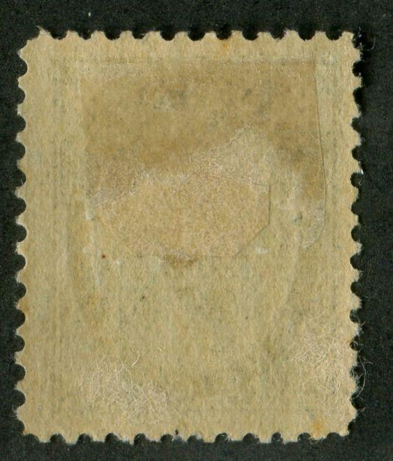Canada #67 (SG#143) 1c Deep Blue Green 1897-1898 Maple Leaf Issue Vertical Wove Paper F-70 OG Brixton Chrome