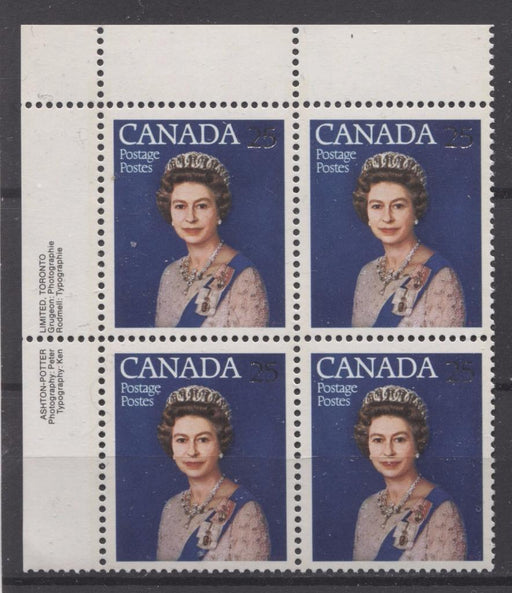 Canada #704 (SG#855) 25c Multicoloured Queen Elizabeth II 1977 Silver Jubilee Issue Paper Type 1 UL Block VF-80 NH Brixton Chrome