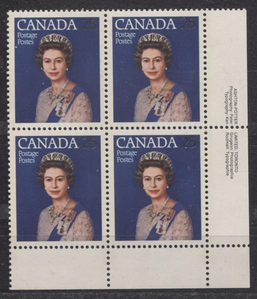 Canada #704 (SG#855) 25c Multicoloured Queen Elizabeth II 1977 Silver Jubilee Issue Paper Type 4 LR Block VF-84 NH Brixton Chrome