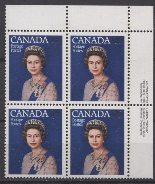 Canada #704 (SG#855) 25c Multicoloured Queen Elizabeth II 1977 Silver Jubilee Issue Paper Type 4 UR Block VF-80 NH Brixton Chrome