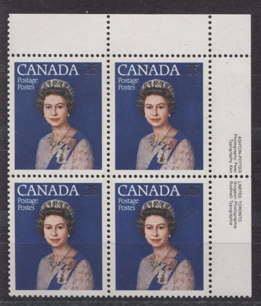 Canada #704 (SG#855) 25c Multicoloured Queen Elizabeth II 1977 Silver Jubilee Issue Paper Type 4 UR Block VF-84 NH Brixton Chrome