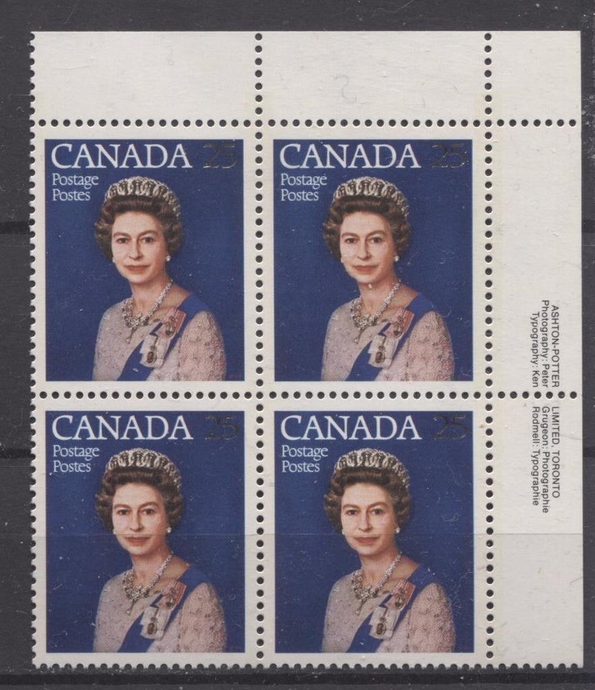 Canada #704 (SG#855) 25c Multicoloured Queen Elizabeth II 1977 Silver Jubilee Issue Paper Type 5 UR Block VF-80 NH Brixton Chrome