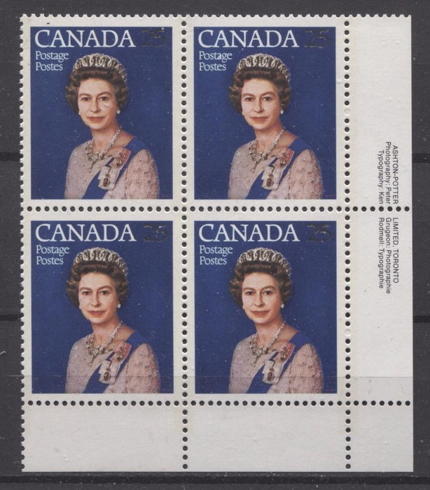 Canada #704ii (SG#855) 25c Multicoloured Queen Elizabeth II 1977 Silver Jubilee Issue Paper Type 7 LR Block VF-80 NH Brixton Chrome