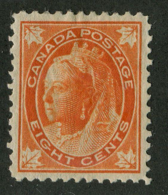 Canada #72 (SG#148) 8c Deep Orange 1897-1898 Maple Leaf Issue on Vertical Wove Paper SUP-95 OG HR Brixton Chrome