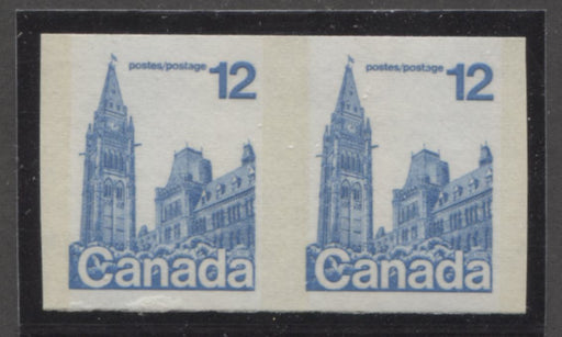 Canada #729a (SG#874ba) 12c New Blue Parliament Buildings 1977-1982 Floral & Environment Issue Coil Imperforate Pair, Low Fluorescent Paper Brixton Chrome