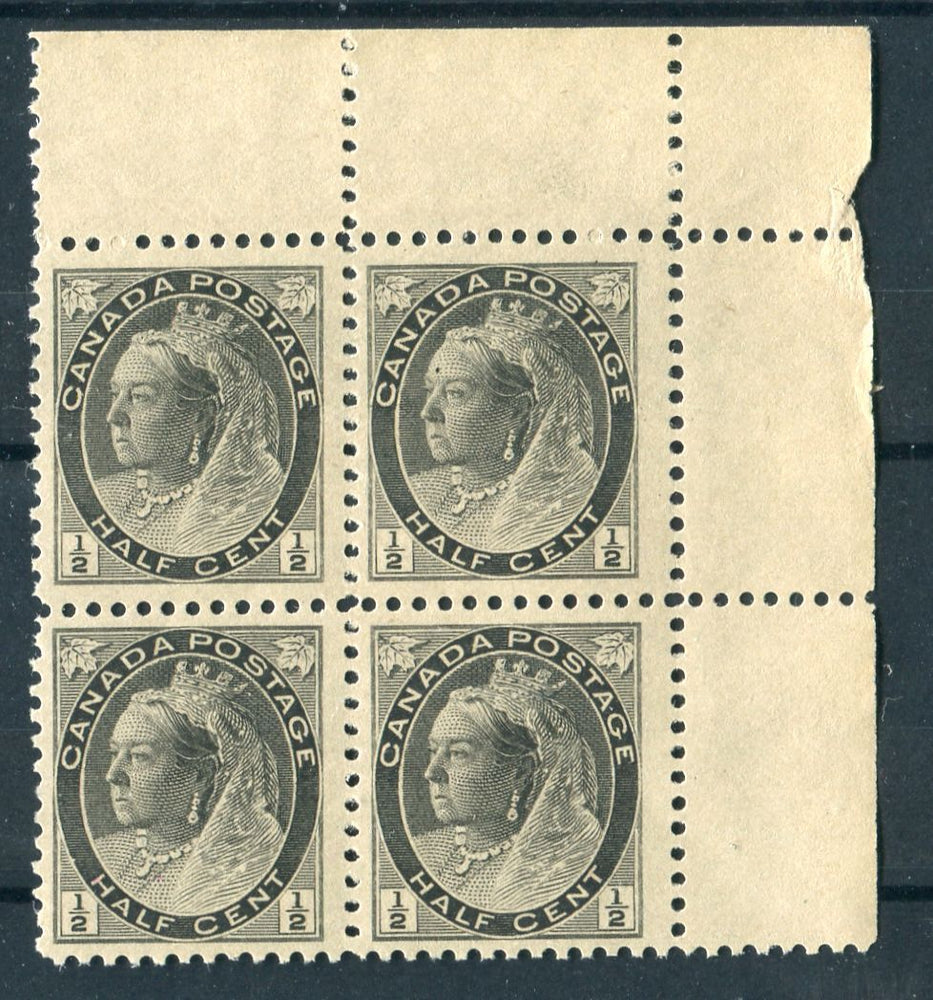 Canada #74 (SG#150) 1/2c Black 1898-1902 Numeral Issue Horizontally Wove Paper VF-75 NH Brixton Chrome