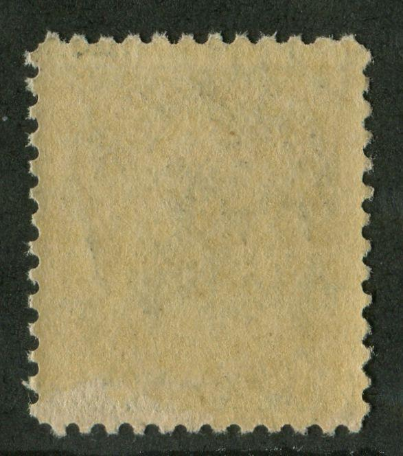 Canada #74 (SG#150) 1/2c Black 1898-1902 Numeral Issue Toned Wove Paper VF-75 LH Brixton Chrome