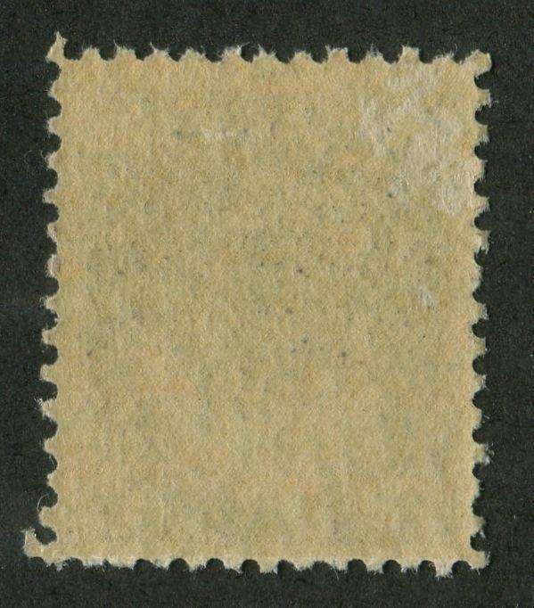 Canada #74 (SG#150) 1/2c Black 1898-1902 Numeral Issue Toned Wove Paper VF-76 LH Brixton Chrome