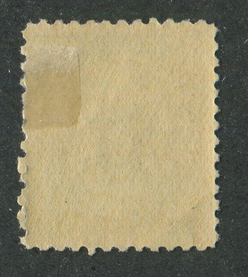 Canada 74i (SG#150) 1/2c Grey 1898-1902 Numeral Issue Toned Paper VF-75 OG HR Brixton Chrome