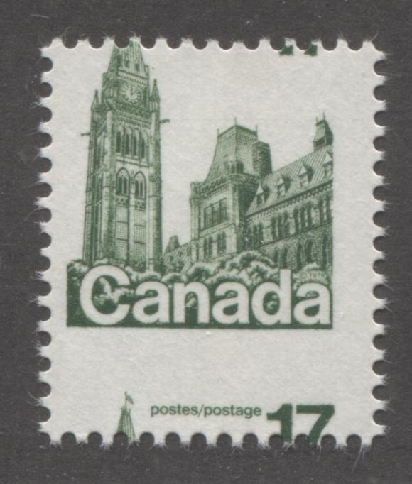 Canada #790iii 17c Deep Green 1977-1982 Floral and Environment Issue, Parliament on Low Fluorescent Paper, Massive Perforation Shift, Fine Mint Brixton Chrome