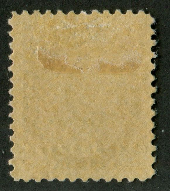 Canada #80 (SG#159) 6c Deep Yellow Brown 1898-1902 Numeral Issue Vertical Wove Paper VF-84 OG Brixton Chrome