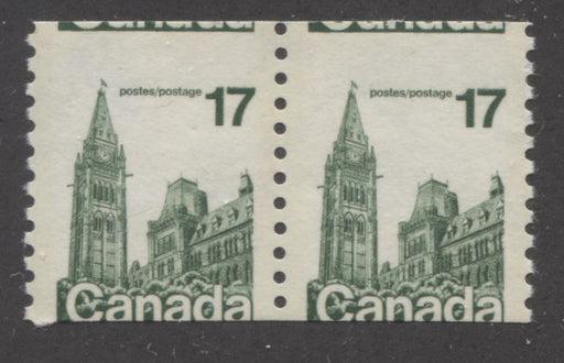 Canada #806 17c Dark Green Parliament Miscut Coil Pair - VF Mint Brixton Chrome