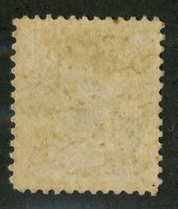 Canada #83 (SG#163) 10c Dull Brown Violet 1898-1902 Numeral Issue Horizontal Wove Paper VF-78 OG Brixton Chrome