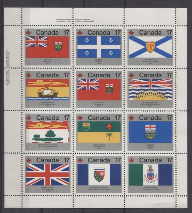 Canada #832a (SG#944ab) $2.04 1979 Canada Day Issue UL Miniature Pane of 12 LF Paper VF-80 NH Brixton Chrome